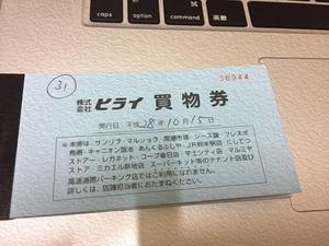 平井堅.jpg