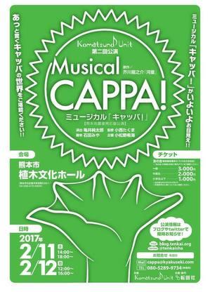 CAPPA!.jpg