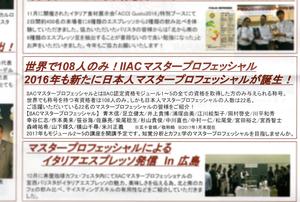 IIAC.jpg