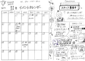 南高江店11.jpg