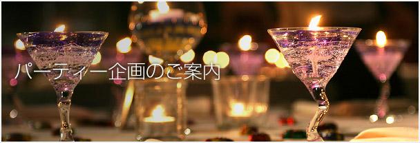 タオパーティー.jpg