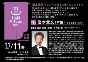 Ueki Art Spa#15.jpg