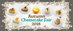 チーズケーキフェア2018.jpg