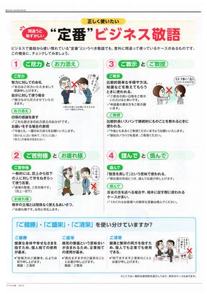 ワンポイントニュース.jpg