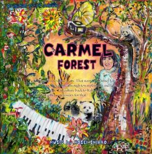 CD<CARMEL FOREST>