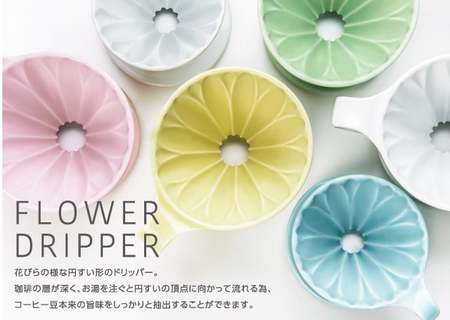 CAFEC フラワードリッパー(ピンク)1〜2杯用