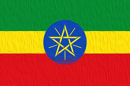 エチオピア シダモ デカフェモカ