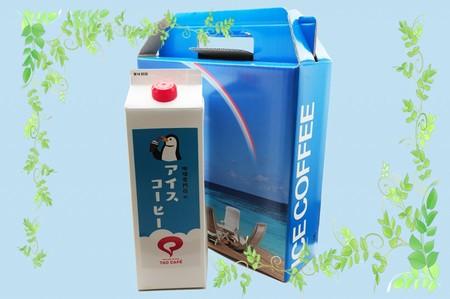 ペンギンボトルリキッドコーヒー1L